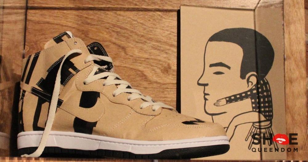 Made For Skate - Nike SB - 44.jpg