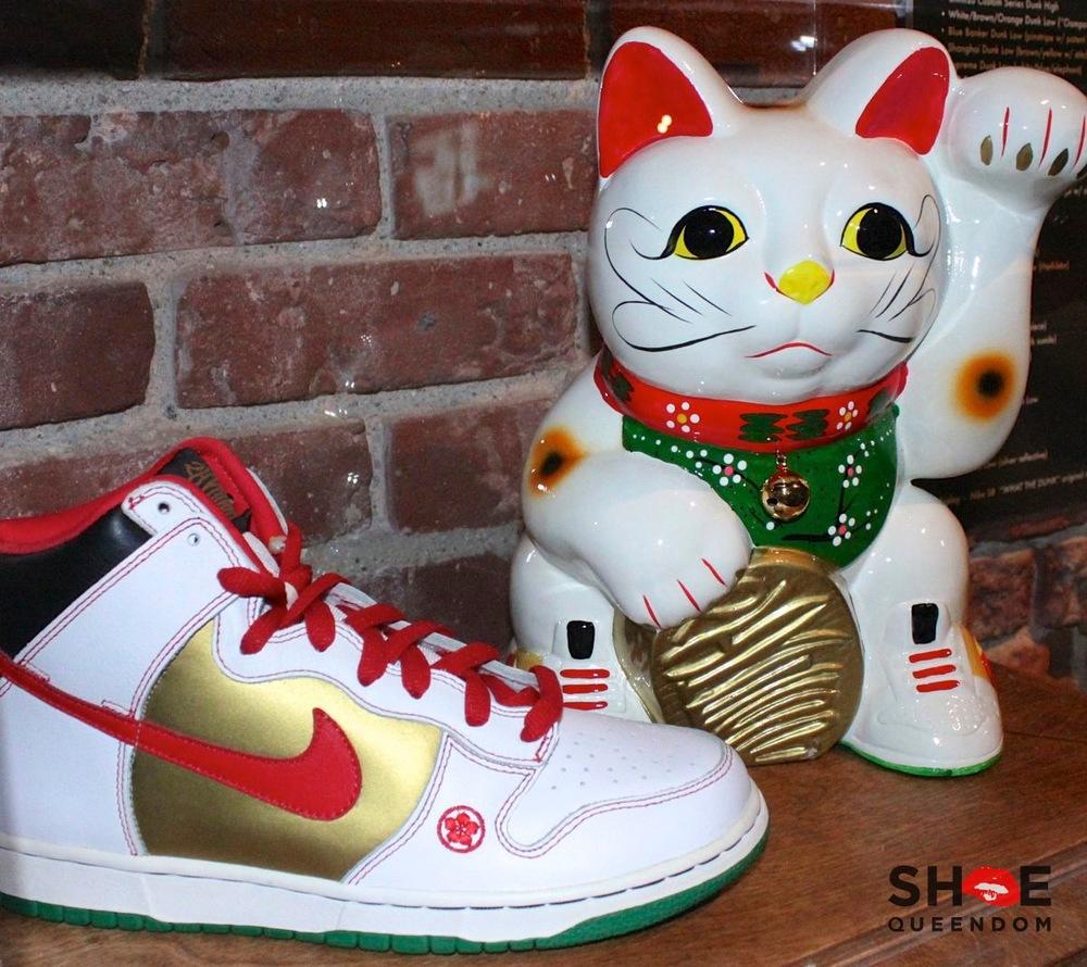 Made For Skate - Nike SB - 24.jpg