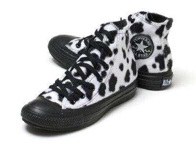 Converse AS Funimal Hi White.jpg
