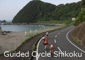 Guided Cycle Shikoku
