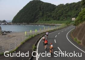 Guided Cycle Shikoku