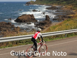 Guided Cycle Noto & Japan Alps