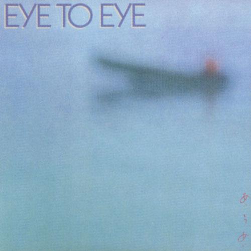 Eye_to_Eye.jpg