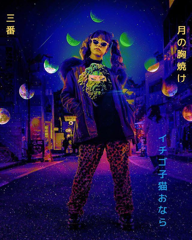 🍓🍓🍓🐈💨🍓🍓🍓 👉🏻👉🏻👉🏻🎣🎣👈🏻👈🏻👈🏻 - - - - - #sky #moon #moonphases #photoshop #photo #artist #design #graphicdesign #digitalart #artwork #adobe #beautiful #designer #neon #unsplash #beautiful #photomanipulation #creative #picoftheday #art #surrealism #surreal #style #japan #photoediting #digitalmanipulation #ps #photography #bestoftheday #hashtag