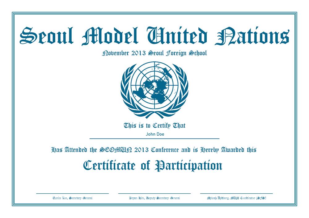 SEOMUN certificate