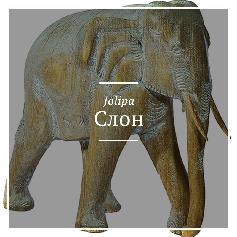 jolipa-elephant-31x16x34-pr.jpg