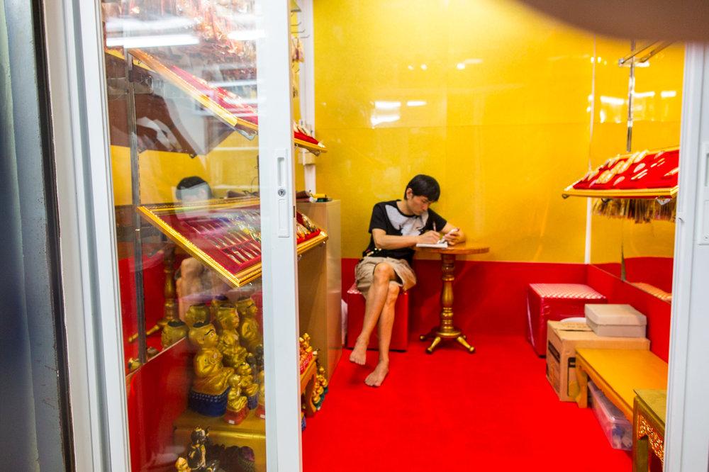 Thailand_Bangkok-39.jpg