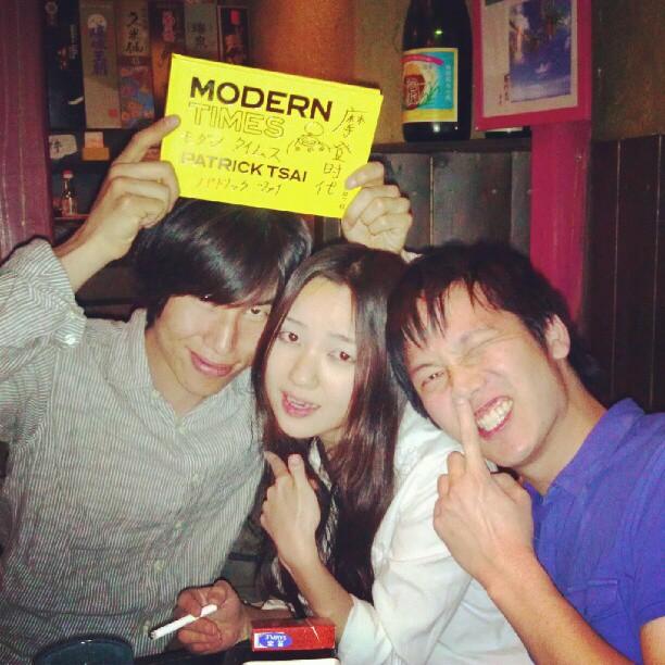 Epic Tokyo reunion.  (Taken with  Instagram )