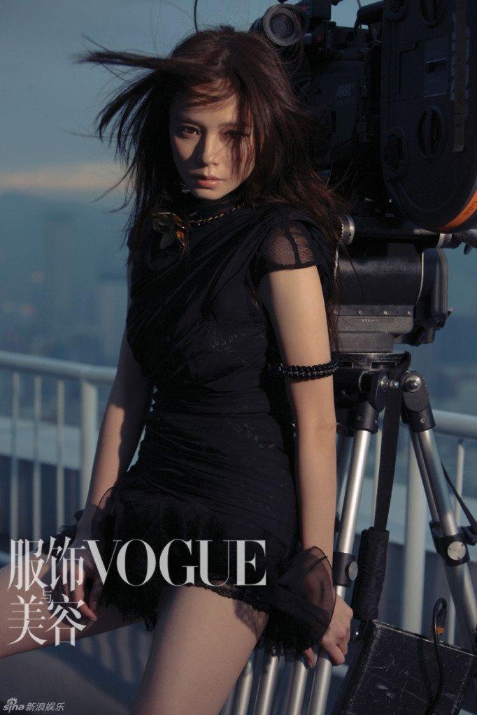 Vivian Hsu.