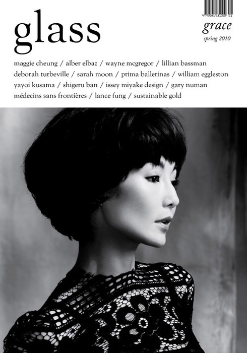 pocketmonsterd: I really love Maggie Cheung's hair, I'm dying to cut…thx drduckling: Maggie Cheung by Feng Hai for Glass Magazine #1 Grace Available in limited edition, only at the Liberty, Selfridges & St Martin's Lane Hotel book store. [ Source: Diane Pernet ]