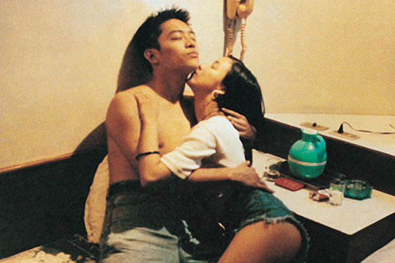 Rebels of the Neon Gods dir: Tsai Ming Liang