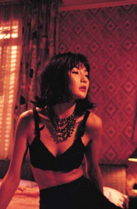 Deleted scene from In The Mood For Love.