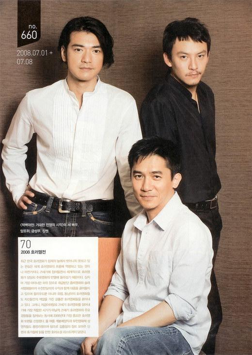 Takeshi Kaneshiro, Tony Leung & Chang Chen. A Man sandwich.