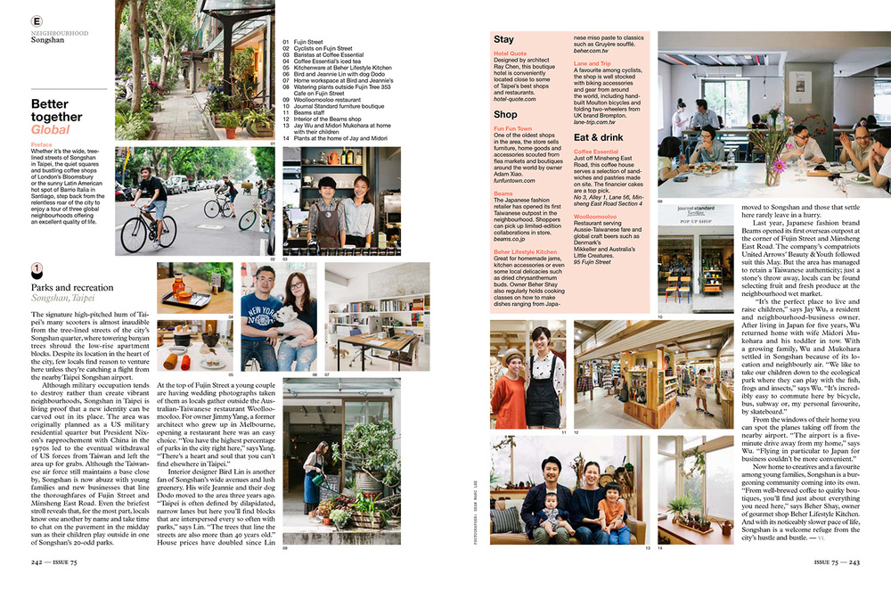 Monocle Neighborhood: Songshan, Taipei June 2014