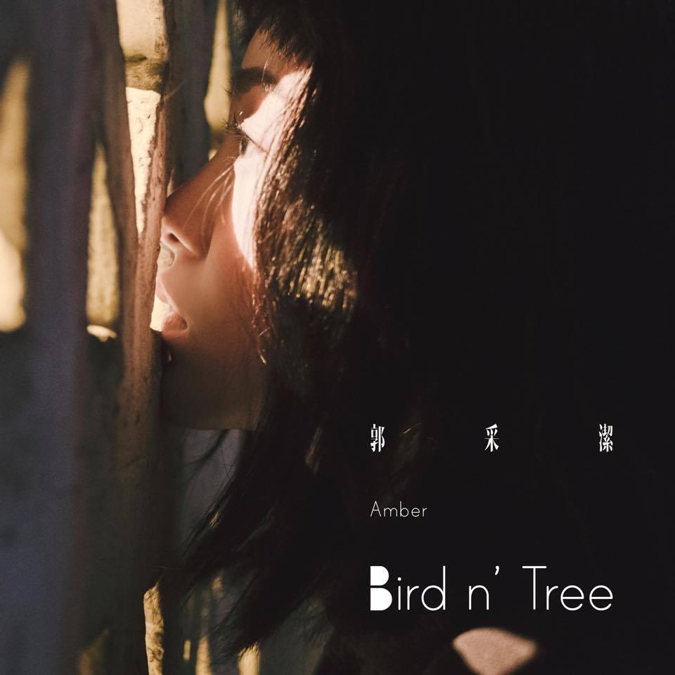 Amber Kuo / 郭采潔  Warner Music