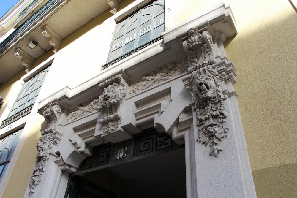 2015-03-04 Lisboa CANON (20) (1024x683).jpg