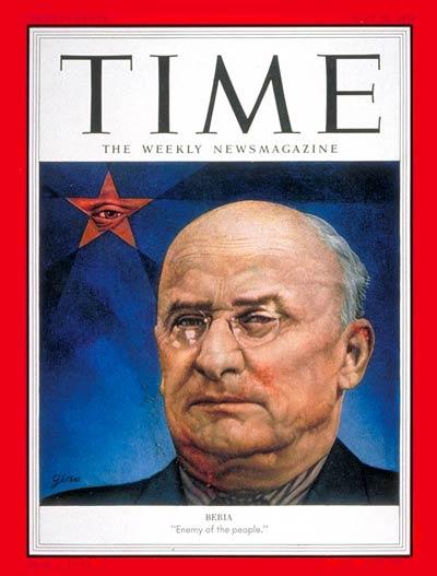 Beria Times.jpg