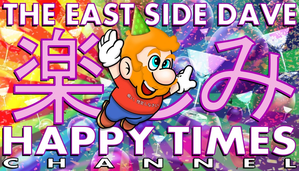 The-East-Side-Dave-Happy-Times-Channel on Ustream