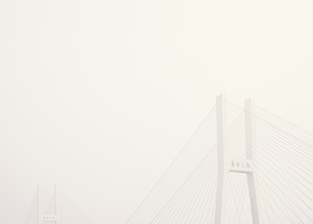 Incheon Bridge - Taken through a car window.