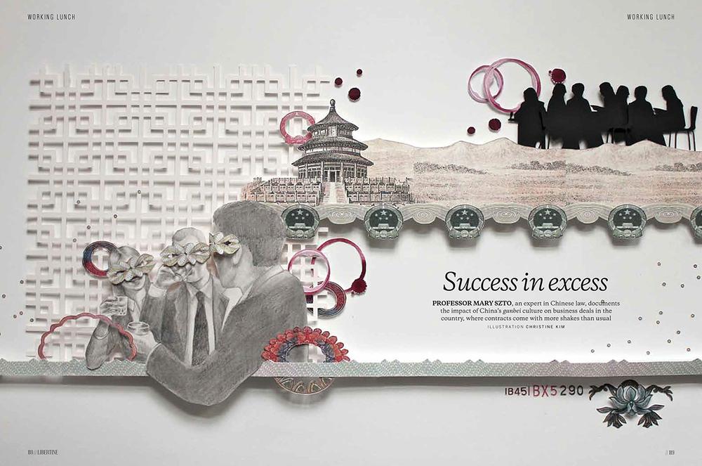 Libertine_Success-in-excess-Illustration-1.jpg