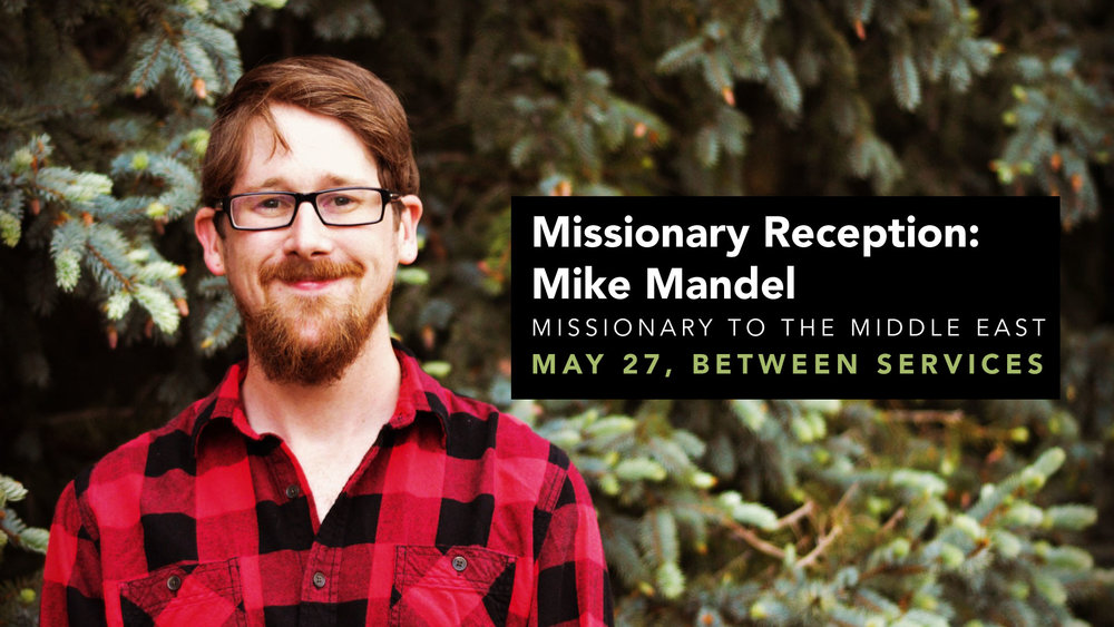 Missionary-Reception.jpg
