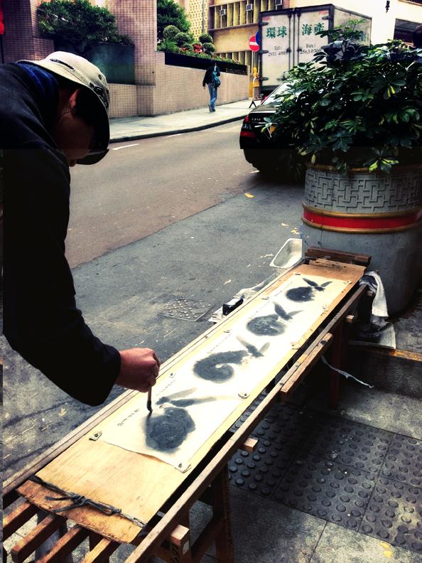 Hong Kong Street artist