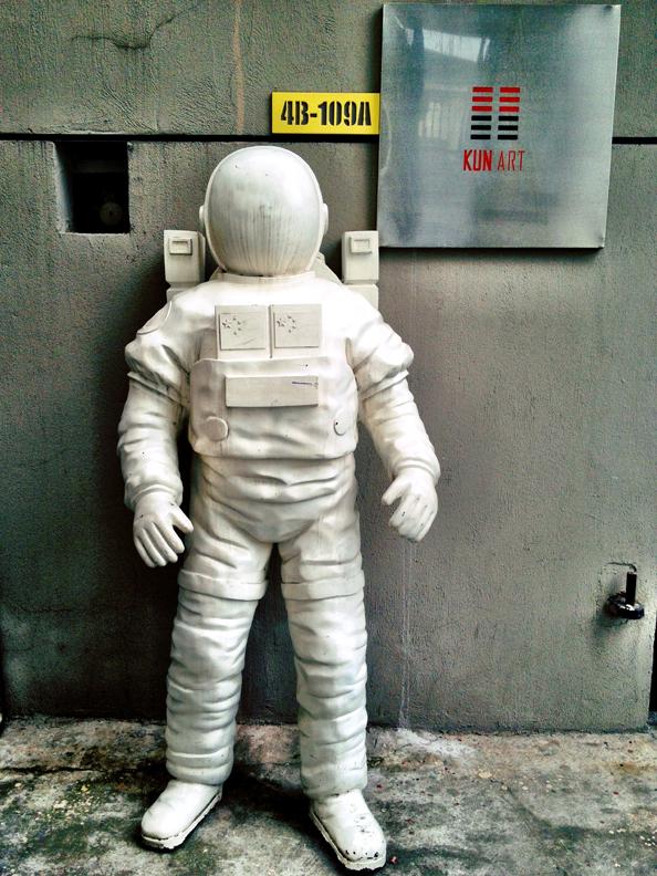 Astronaut | M50