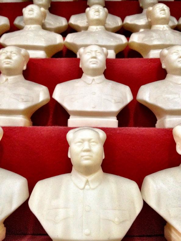 More & More Mao