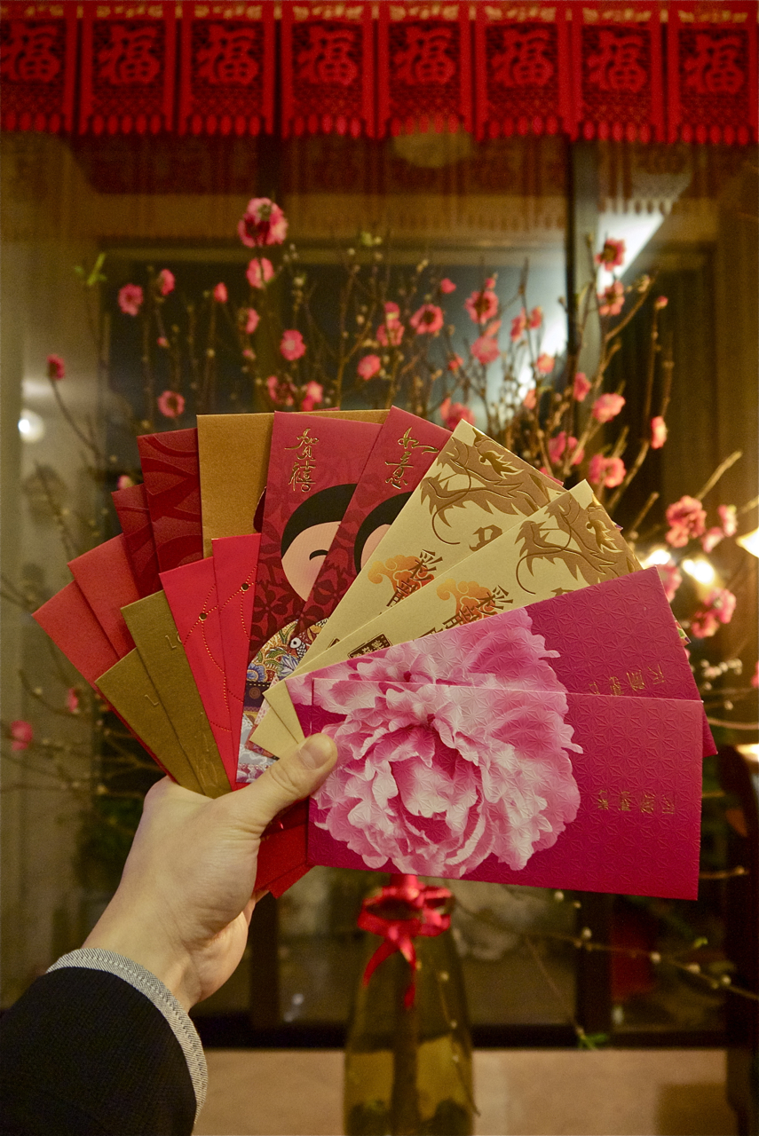 "利是     (Lei See)       I love everything about Chinese New Year, aside from all the colorful decorations, good food and good times with friends and family, it's   利是- R  ed Envelope.    利是    is a monetary gift which is given during holidays or special occasions. These   red envelopes are typically given by the married to the unmarried.   The money was called   壓歲錢   ( yāsuì qián) , meaning ""money warding off evil spirits"", and was believed to protect the elderly from sickness and death.      Let's keep the   利是 coming!"