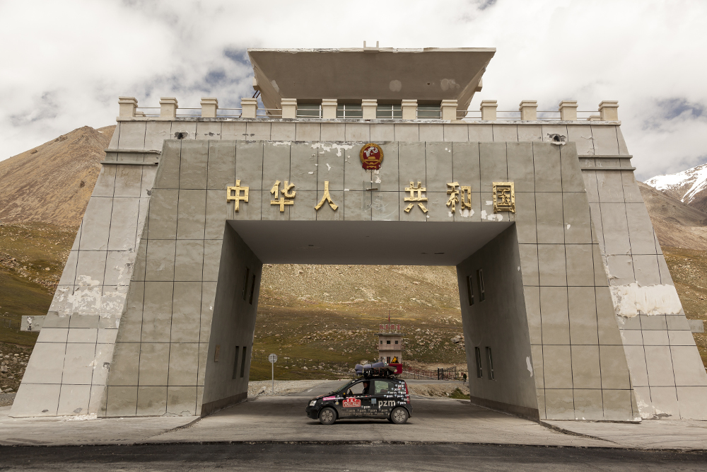Pakistan-China Border Kunjerab Pass