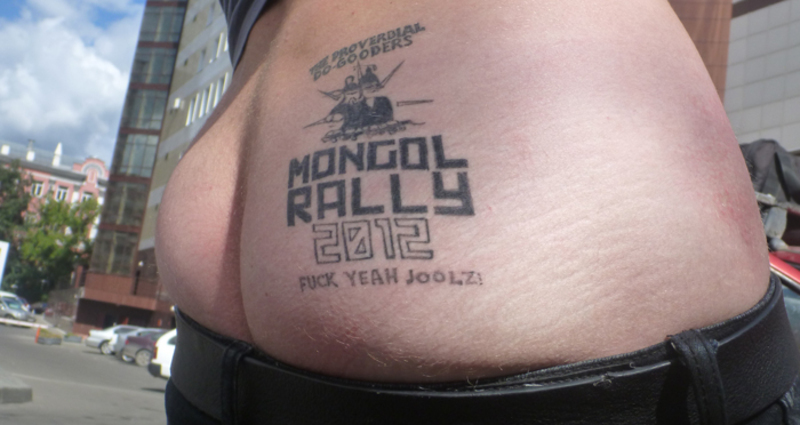 Mongol Rally arse tattoo - team Proverbial Do Gooders 2012