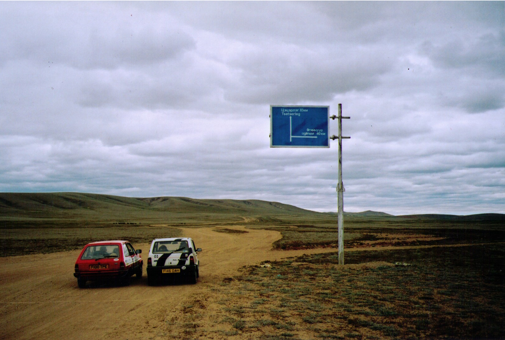 A rare road sign on the road to Tsetserleg