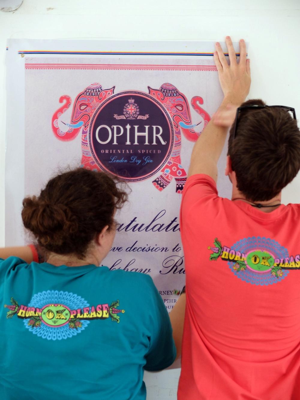 RR + Ophir.JPG