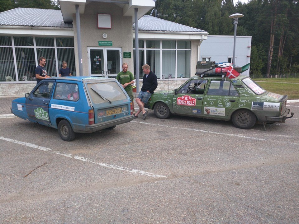 cross border smugglers with another team on russian border 28.08.2015.jpg