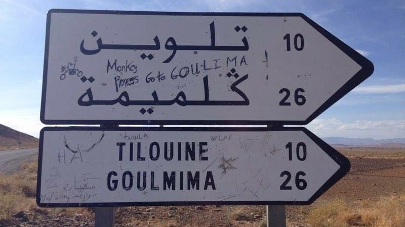 """Monkey Pioneers, go to Goulima"" What? Personalised roadsigns? Well we didn't do that."