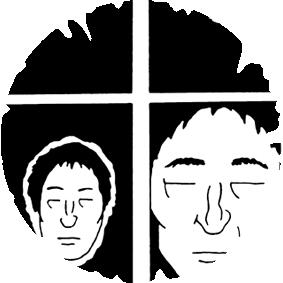 Comic - Das Erwachen   Ein aktuelles und kurzweiliges Beispiel meiner Comickunst. Es ist die erste Episode einer geplanten Reihe, die in einer Welt spielt, die nur oberflächlich der unseren ähnelt.
