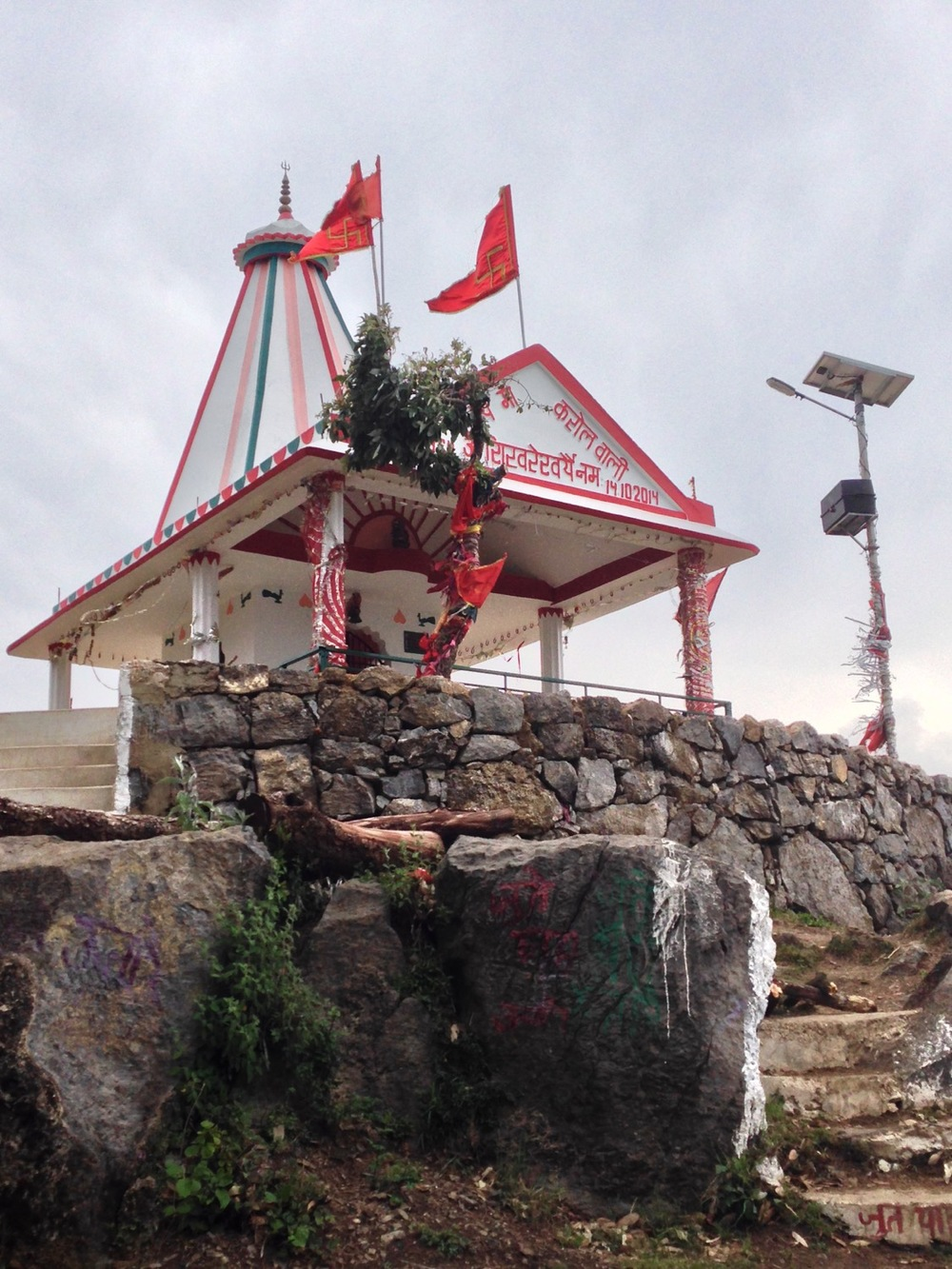 "karol temple on ""karol ka tibba"""