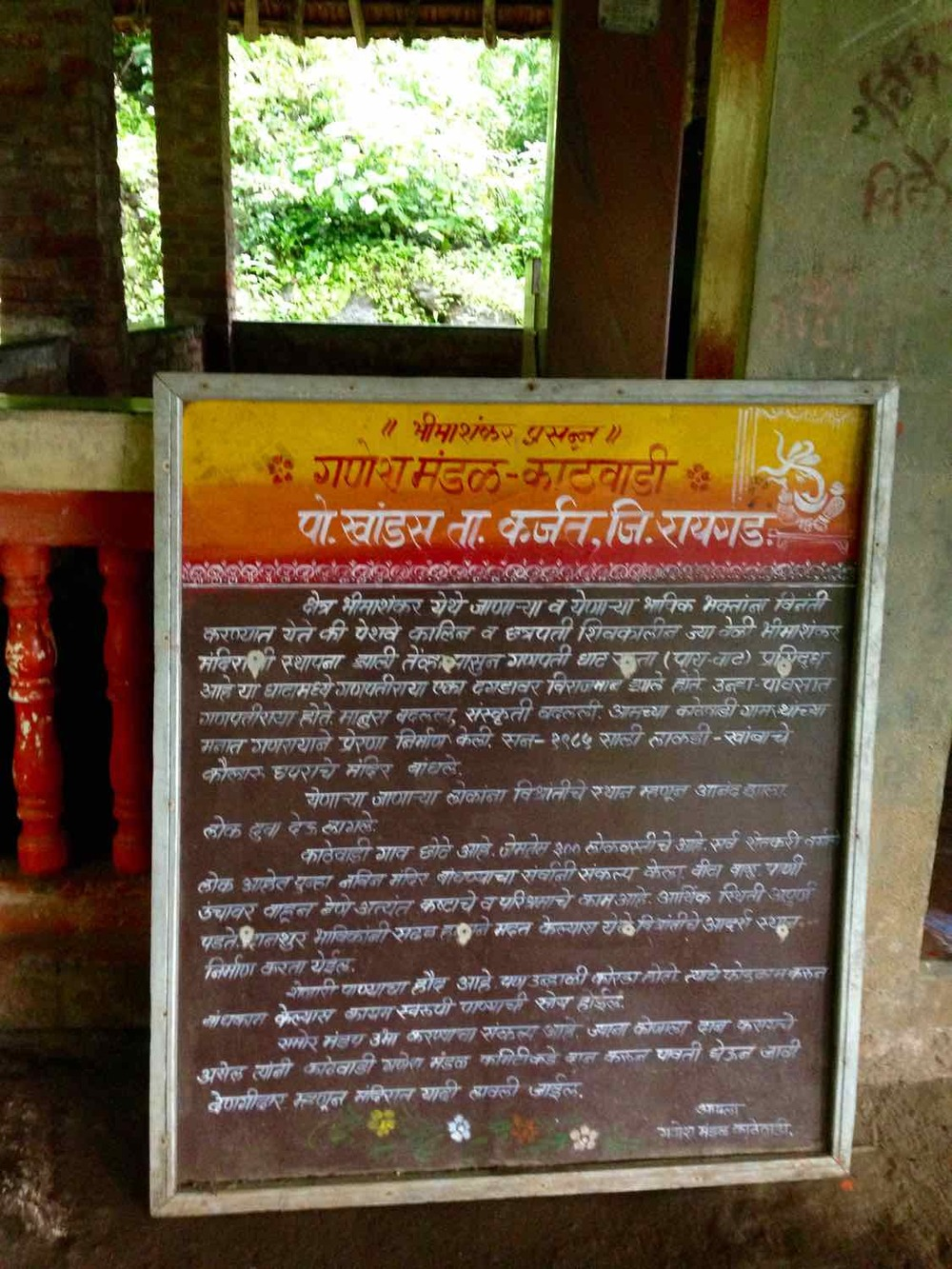 A sign at Ganesh Temple, Khandas. The route is named after this temple