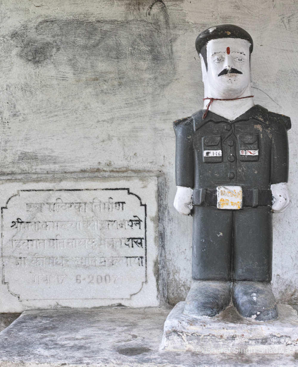 A memorial between Balh and Guna temple