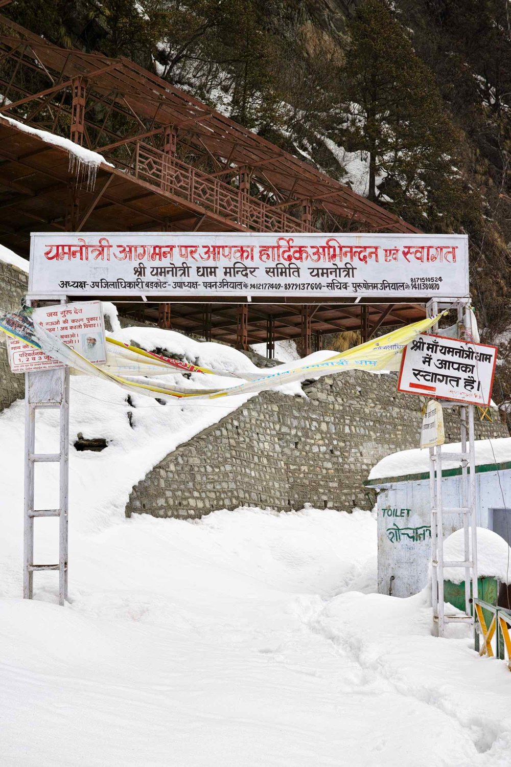 Welcome to Yamunotri! The festering open toilet makes a splendid welcome sight. Sigh!