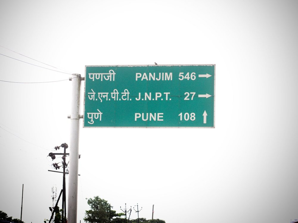 Mumbai to Goa on a fatbikeclub bicycle touring 4 road sign.jpg