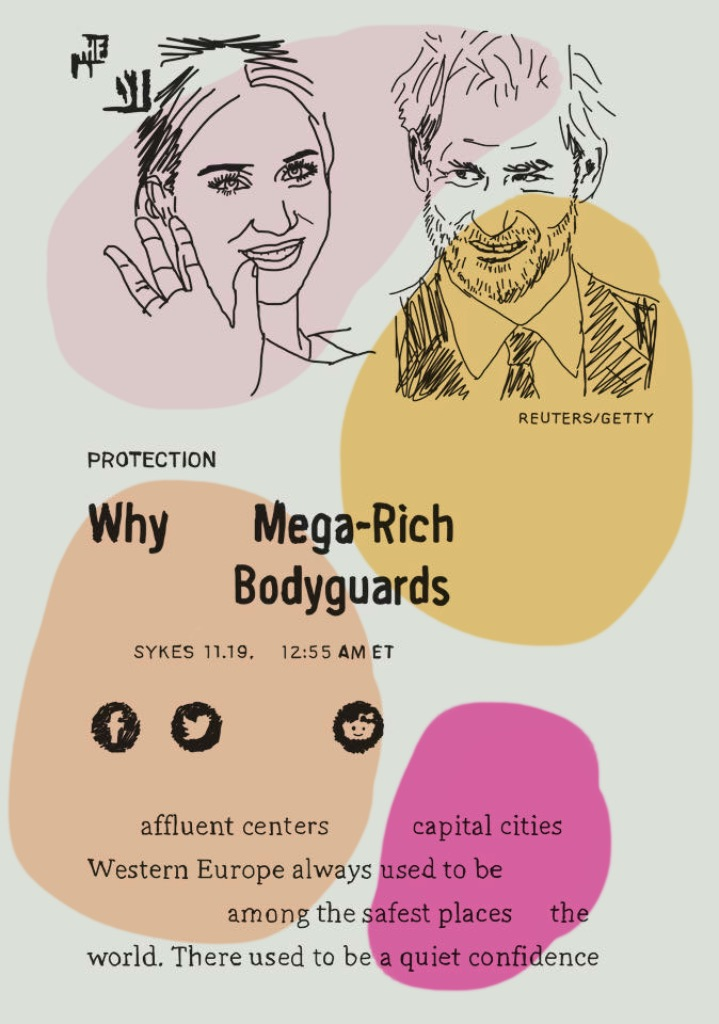 """Mega-Rich"", iPhone 6S, digital image, 2017."