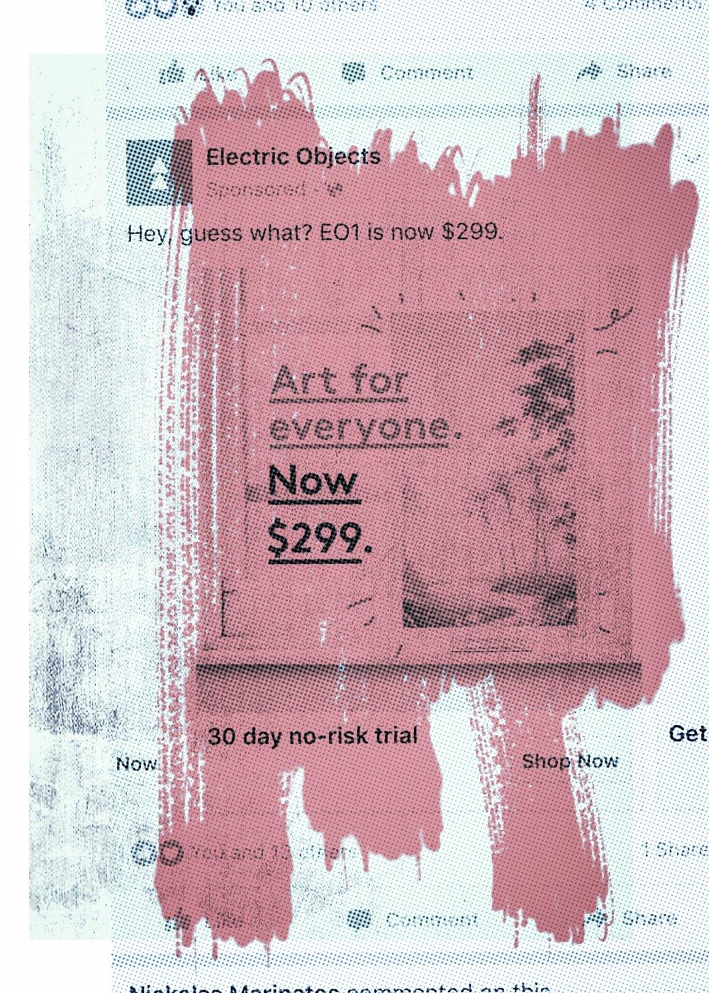 """Art for Everyone"", iPhone 6S, digital image, 2016."
