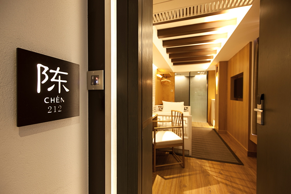 Ericchenrr_Amoy_Hotel_010.JPG