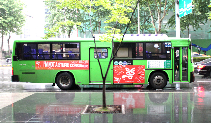 Bus advertising in Seoul