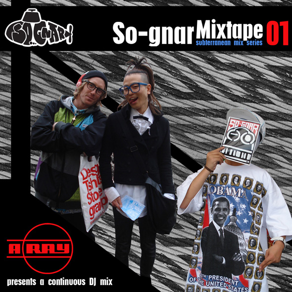So-Gnar-Mixtape-01-CD-DJ-A-ray.jpg
