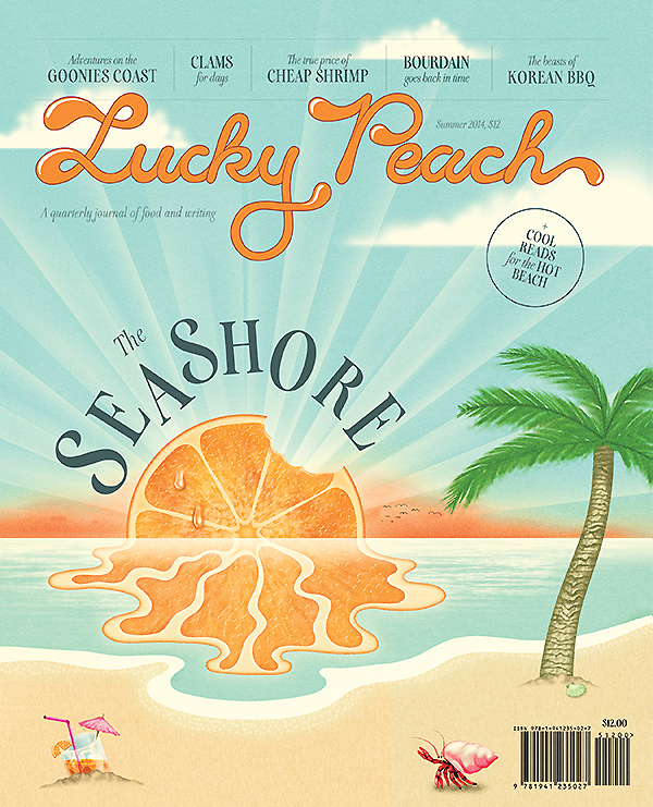 Cover by Robert Beatty, Lucky Peach Issue #12, 'The Seashore Issue', August 19, 2014