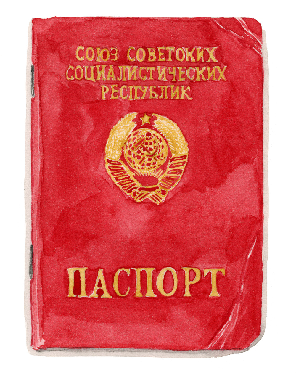 soviet-passport-web.jpg