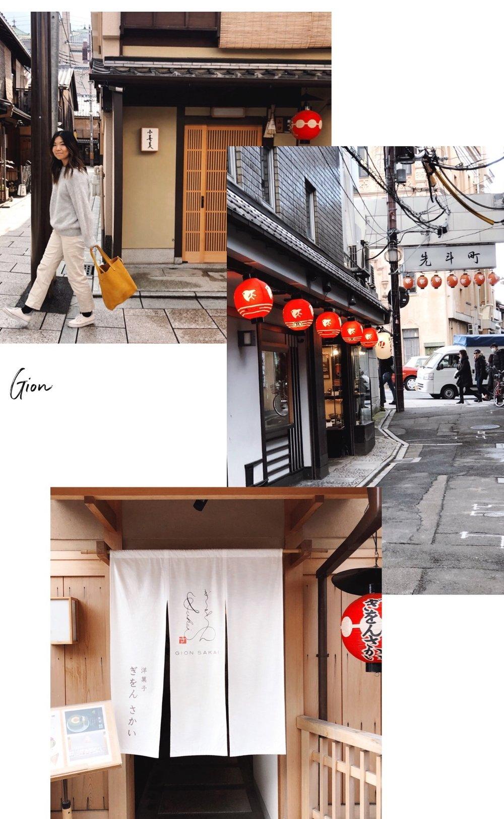 gion pontocho alley geisha