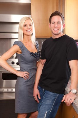 Christina El Moussa Workout